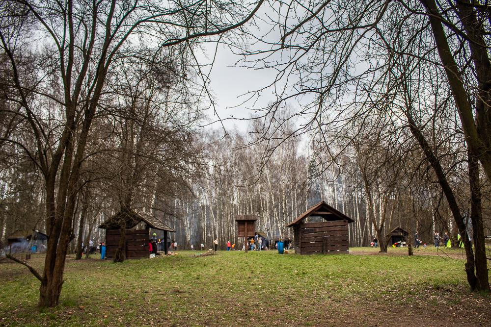 zimne doły Lasy Chojnickie