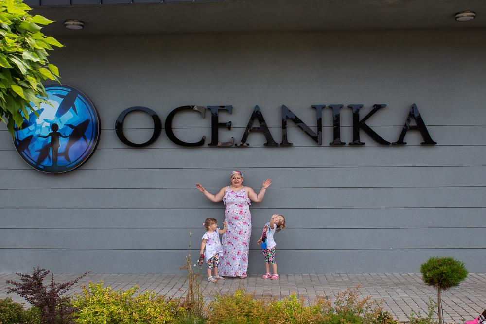 Oceanarium Kielce